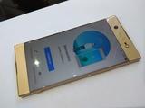 Sony Xperia xa1 ultra - foto