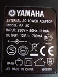 Adaptador para teclados yamaha - foto