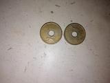 Monedas 25 pesetas - foto