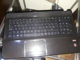 Teclado HP G7 - foto