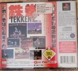 Tekken 2 play station - foto