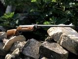 Carabina antigua 4.5 Flecha modelo 12 - foto