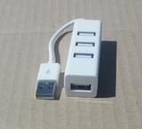 Conector en Serie USB + 4 puertos - foto