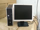 ordenador intel+ tv+ hyperspinn 200gb - foto