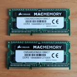 Memoria Ram corsair DDR3 8gb - foto