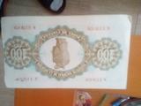 vendo estos billetes antiguos - foto
