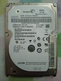 Disco duro 250gb Sata 2 y 3 - foto
