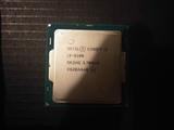 vendo procesador y placa base - foto