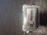 Ref: 4G0907217 Bosch - foto