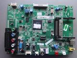 Placa main tv Toshiba 40-MT10TU-MAC2XG - foto