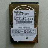 Disco duro 2.5 sata toshiba - foto