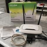 modem router tp-link - foto