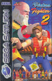 Virtua fighter 2 - foto