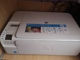 Impresora HP Photosmart C4480 - foto