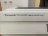 Impresora matricial panasonic kx-p2624 - foto