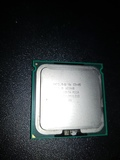 Procesador Intel Xeon E5405 - foto