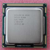 Intel Xeon X3430 1156 - foto