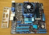 Asus am3-m5a78l-m/usb3+4gb ram - foto