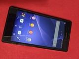 Sony Xperia T3 LIBRE - foto