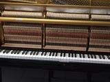 Afinador de pianos en Santander - foto