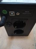 Vendo estabilizador de corriente - foto