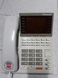 Teléfono panasonic kx-t7235 - foto