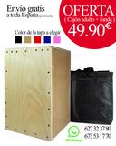 Caja flamenca con funda - foto