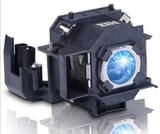 Lampara Proyector Epson LP36 a estrenar - foto