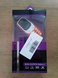 Mini Telefono Libre - foto