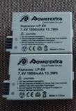 Baterias compatibles Canon LP-E8 - foto
