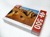 Puzzle 500 piezas - foto
