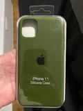 Funda IPhone 11 silicone case - foto