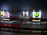 scalextric carteles decoracion con luz - foto