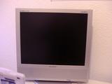 Vendo pantalla LCD TV - foto