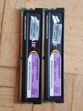 Memoria Ram Corsair pack 4Gb - foto