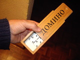 Domino de Ucrania - foto