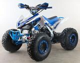 KRX - QUAD 125CC ATV LAND - foto