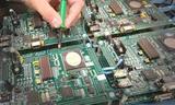 Servicio tecnico barato - reparaciones - foto