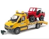 Servicio de grua de coches y furgonetas - foto