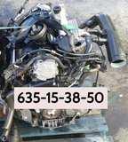 motor bkc 105cv completo 1.9 tdi - foto