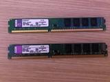 8Gb Ram 2x4Gb DDr3 a 1333 GHz - foto