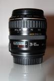 Canon 28-105 Macro Ultrasonic - foto