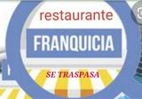 AV.  FRANCIA - FRANCIA - foto