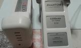 bateria phaton 3 - foto