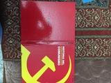 Historia del comunismo - foto