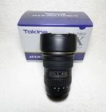 Tokina 16-28mm f2.8 - foto