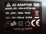 Adaptador de corriente 15V - foto