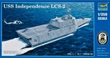 USS Independence 1/350 - foto