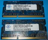 SO DIMM Nanya 4GB (2x2GB) DDR3 1333 - foto