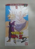Dragon ball z2 - foto